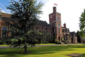 Front of Wolverhampton Grammar School