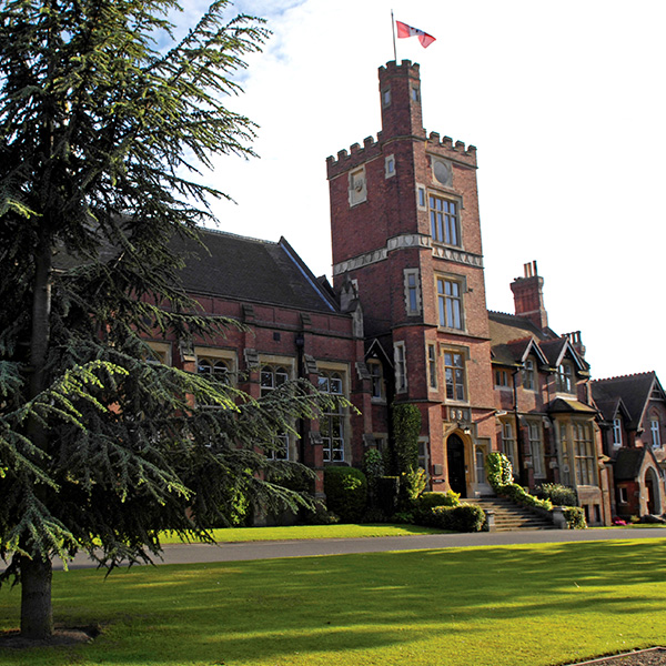 Wolverhampton Grammar School - front of the building