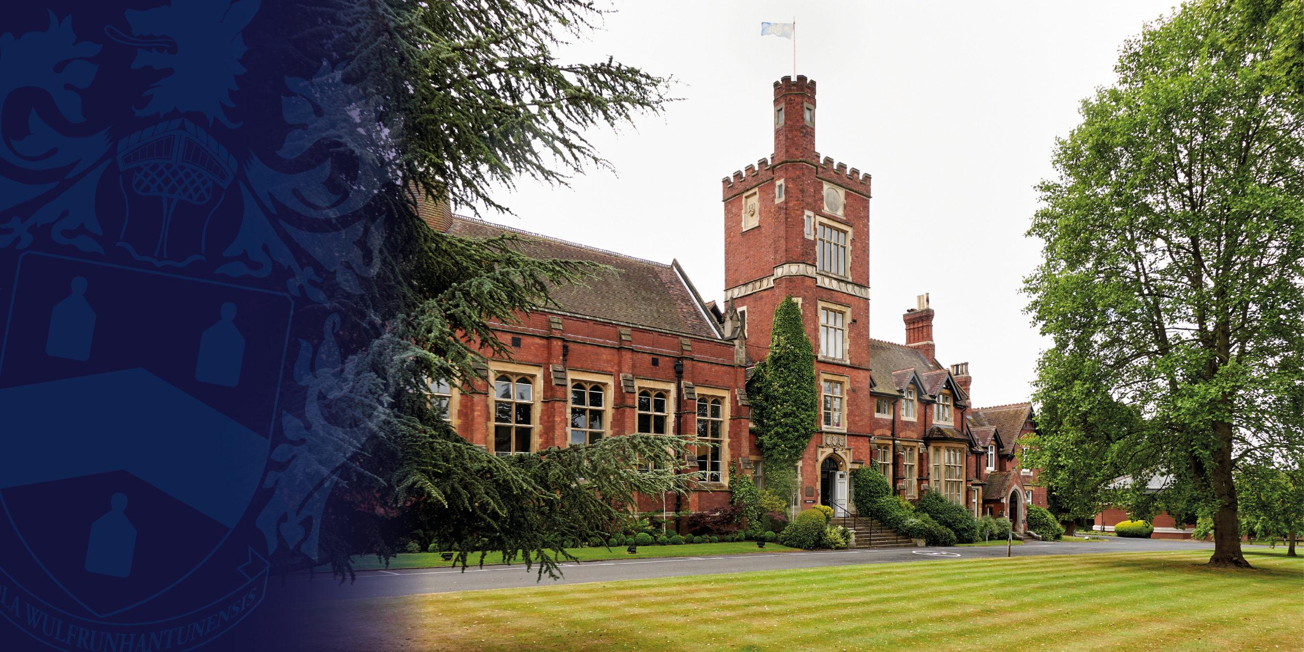 Front of Wolverhampton Grammar School Sixth Form